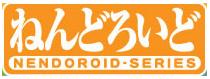 Nendoroid-Series